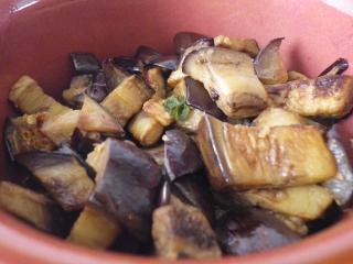melanzane,aglio,olio,basilico
